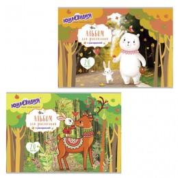 Альбом для рисования, А4, 20 листов, скоба, обложка картон, с раскраской, ЮНЛАНДИЯ