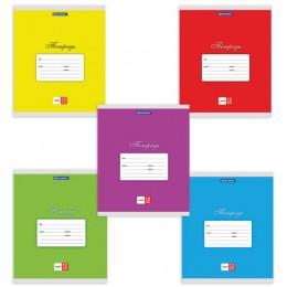 Тетрадь 12 л. BRAUBERG КЛАССИКА, линия, обложка картон, АССОРТИ (5 видов), 103274