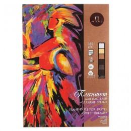 Папка для пастели/планшет А4, 18 листов, 6 цветов, 160 г/м2, хлопок 40%, тиснение Холст, Сладкие грезы, ППГ/А4