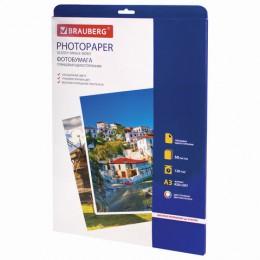 Фотобумага для струйной печати БОЛЬШОГО ФОРМАТА, А3, 120г/м2, 50л, одност. глянцевая, 363320