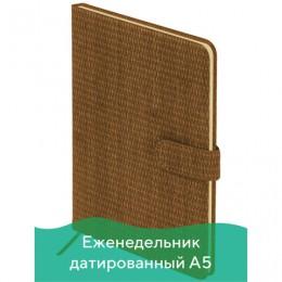 Еженедельник 2021 (145*215мм), А5, BRAUBERG Instinct, кожзам, коричневый, код 1С, 111544