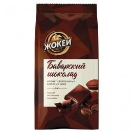 Кофе молотый ЖОКЕЙ Баварский шоколад, натуральный, 150 г, вакуумная упаковка, 0511-20