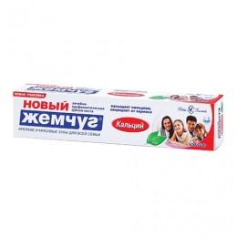 Зубная паста 50 мл, НОВЫЙ ЖЕМЧУГ