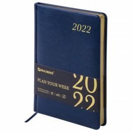 Еженедельник датированный 2022 А5 (145х215мм) BRAUBERG Iguana, кожзам, синий, код_1С, 112870