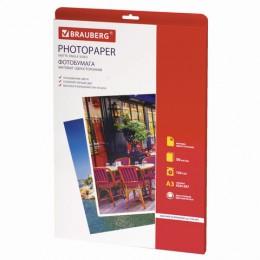 Фотобумага для струйной печати БОЛЬШОГО ФОРМАТА, A3, 120г/м2, 50л, одност. матовая, B, 363322