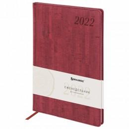 Еженедельник датированный 2022 БОЛЬШОЙ ФОРМАТ (210х297мм) А4, BRAUBERG Wood, кожзам,, 112862