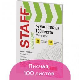 Бумага писчая А4, STAFF, 60 г/м2, 100 листов, Россия, белизна 92% (ISO), 110541