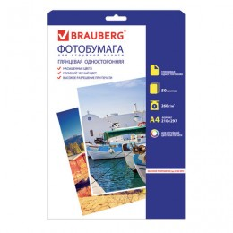 Фотобумага BRAUBERG для струйной печати А4, 260 г/м2, 50 л., односторонняя, глянцевая, Код-1С
