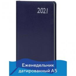 Еженедельник 2021 (145*215мм), А5, BRAUBERG Profile, балакрон, синий, 111541