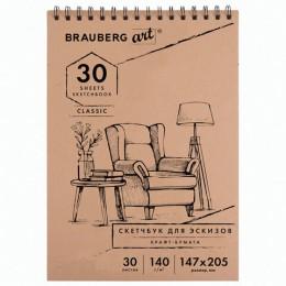 Альбом для рисования, крафт-бумага 140 г/м2, 148х210 мм, 30 л., спираль, BRAUBERG ART