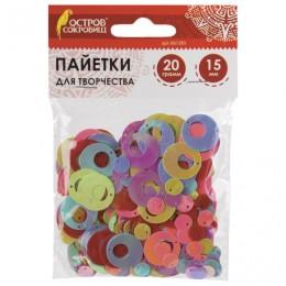 Пайетки для творчества Серьги, яркие, цвет ассорти, 5 цветов, 15 мм, 20 грамм, ОСТРОВ СОКРОВИЩ, 661285