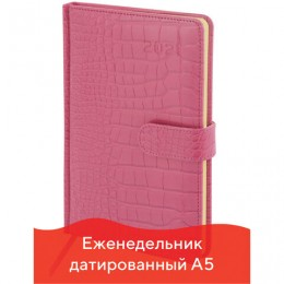 Еженедельник 2021 (145*215мм), А5, BRAUBERG Party, кожзам, розовый, код 1С, 111548