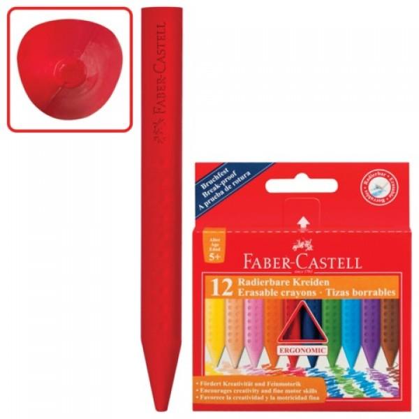 Мелки пластиковые FABER-CASTELL