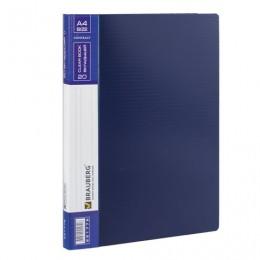Папка 20 вкладышей BRAUBERG Contract, синяя, вкладыши-антиблик, 0,7 мм, бизнес-класс, 221772
