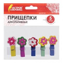 Прищепки декоративные Цветочки, 5 штук, 3,5 см, ассорти, ОСТРОВ СОКРОВИЩ, 661302