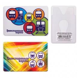 Обложка-карман для карт, пропусков Транспорт, 95х65 мм, ПВХ, полноцветный рисунок, дизайн ассорти, ДПС, 2802.ЯК.Т