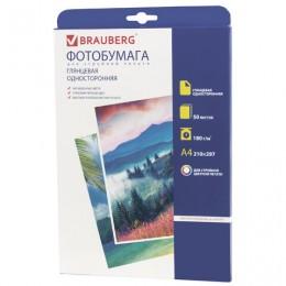 Фотобумага для струйной печати, A4, 180 г/м2, 50 листов, односторонняя глянцевая, BRAUBERG, 362874
