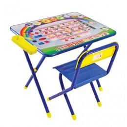 Стол детский + стул ДЭМИ, рост 2, складной, с пеналом, синий каркас,