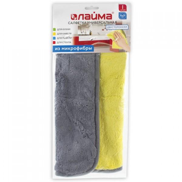 Салфетка универсальная ДВУСТОРОННЯЯ, плотная микрофибра (плюш), 35х35 см, желтая/серая, LAIMA, 604686