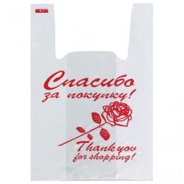 Пакеты майка, КОМПЛЕКТ 200 шт., 28+14х50 см, ПНД, Спасибо за покупку (Роза), 12 мкм, ЮПЛАСТ, ЮМАЙ1006
