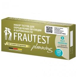 Тест на овуляцию и беременность FRAUTEST PLANNING, набор тест-полосок, 5+2 шт., ш/к 0, 102020021