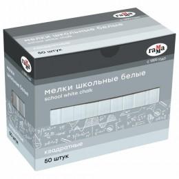 Мел белый ГАММА НАБОР 50 шт.,мягкий, квадратный, 2308196