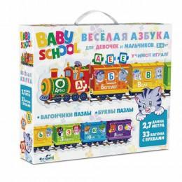Набор обучающий BABY SCHOOL Веселая азбука, 33 вагона с буквами, ORIGAMI, 03922