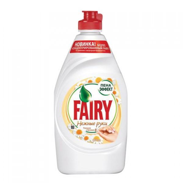 Средство для мытья посуды, 450 мл, FAIRY (Фейри)