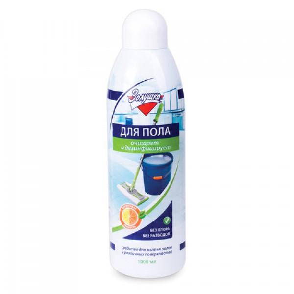 Средство для мытья пола 1 л, ЗОЛУШКА, с дезинфицирующим эффектом, М09-4
