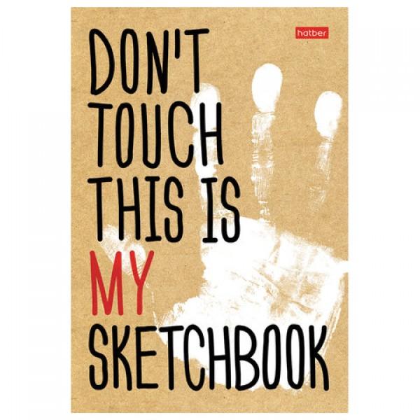 Скетчбук, белая бумага 100 г/м2, 145х205 мм, 80 л., книжный твердый переплет,