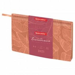 Еженедельник 2021 МАЛЫЙ ФОРМАТ (95*155мм), А6, BRAUBERG Foliage, кожзам, розовый, код, 111568