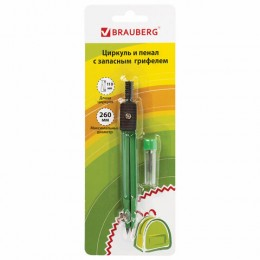 Готовальня BRAUBERG Klasse, 2 предмета: циркуль 110 мм с подстраиваемой иглой, грифель, блистер, 210319