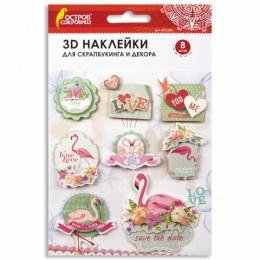 Наклейки бумажные объемные для скрапбукинга и декора ФЛАМИНГО, 8 штук, ОСТРОВ СОКРОВИЩ, 662269