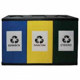 Урна металлическая для раздельного сбора мусора, 700х1065х360 мм, 3 бака по 80 литров, оцинкованная сталь/ прочный термостойкий пластик, 450