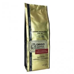Кофе молотый ORIGO (ОРИГО) Imperial Wiener, арабика 100%, 250г, вакуумная упаковка, ш/к 50040, 3006010250