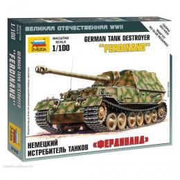 Модель для сборки САУ немецкая