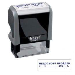 Штамп стандартный МЕДОСМОТР ПРОЙДЕН, оттиск 38х14 мм, синий, TRODAT 4911P4-3.58, 55409