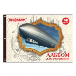 Альбом для рисования А4 40 л., скоба, обложка офсет, ПИФАГОР, 205х290 мм, Винтаж (1 вид), 105085
