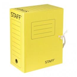 Папка архивная с завязками, микрогофрокартон, 150 мм, до 1400 листов, желтая, STAFF, 128877