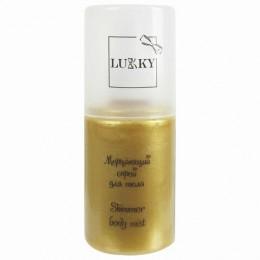 Косметика детская Спрей для тела Золотистый, с ароматом персика, в боксе, LUKKY, Т15391