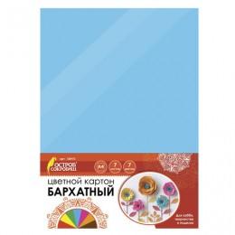 Картон цветной А4 БАРХАТНЫЙ, 7 листов 7 цветов, 180 г/м2, ОСТРОВ СОКРОВИЩ, 128973