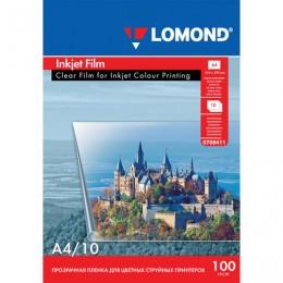 Пленка LOMOND для цветных струйных принтеров, 10 шт., А4, 100 мкм, 0708411