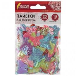 Пайетки для творчества Бабочки, яркие, цвет ассорти, 5 цветов, 15 мм, 20 грамм, ОСТРОВ СОКРОВИЩ, 661281
