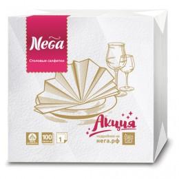 Салфетки бумажные, 100 штук, 24х24 см, NEGA (Нега), белые, 100% целлюлоза
