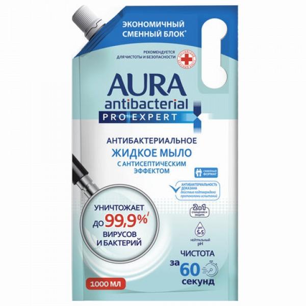 Мыло-крем антибактериальное 1 л AURA PRO EXPERT, с антисептическим эффектом, дой-пак, 10624