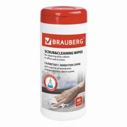 Салфетки влажные для глубокой очистки поверхностей с эффектом скраб, в тубе 40шт, BRAUBERG, 513285