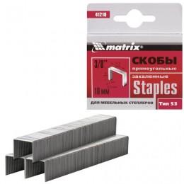 Скобы для мебельного степлера тип 53, 10 мм, MATRIX