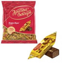 Конфеты шоколадные КРАСНЫЙ ОКТЯБРЬ Кара-Кум, 250 г, пакет, КО04272