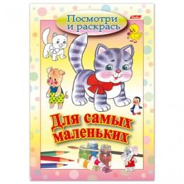 Книжка-раскраска А5, 8 л., HATBER, Для самых маленьких, Кошечка, 8Рц5 03218, R072927