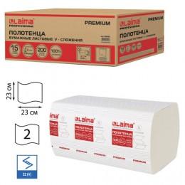 Полотенца бумажные 200 штук, ЛАЙМА (Система H3), комплект 15 шт., люкс, 2-х слойные, белые, 23х23, ZZ(V), 126095